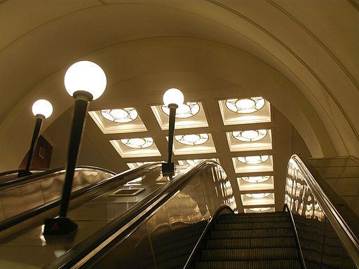 Moscow Metro lighting  Mayakovskaya