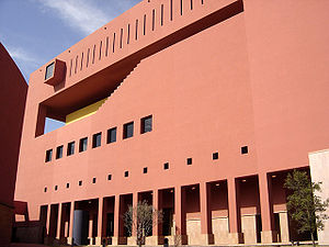 English: San Antonio Public Library Español: B...