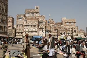 Sana'a, Yemen, January 2009