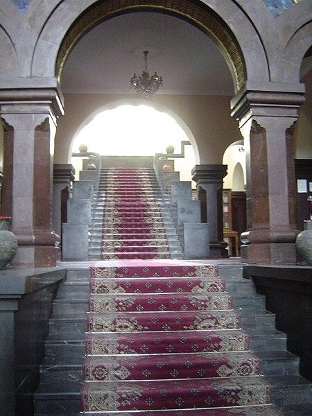 File:Interior of Matenadaran.jpg