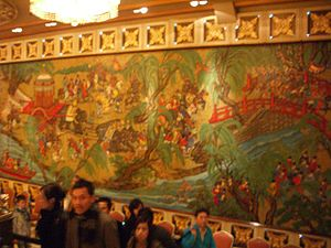 A mural in the restaurant
