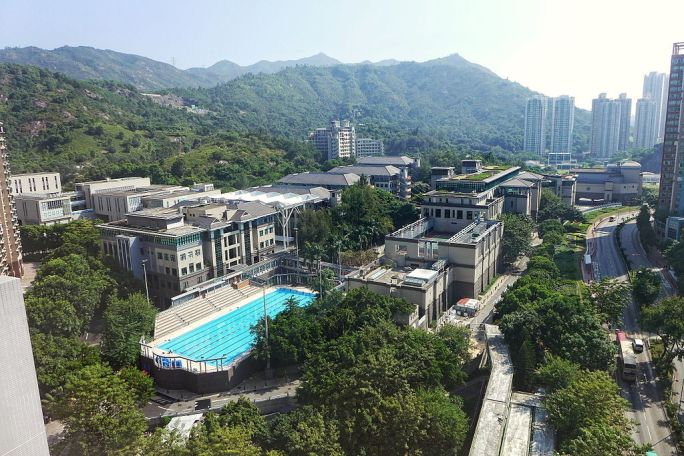 Lingnan University Campus Overview 201410
