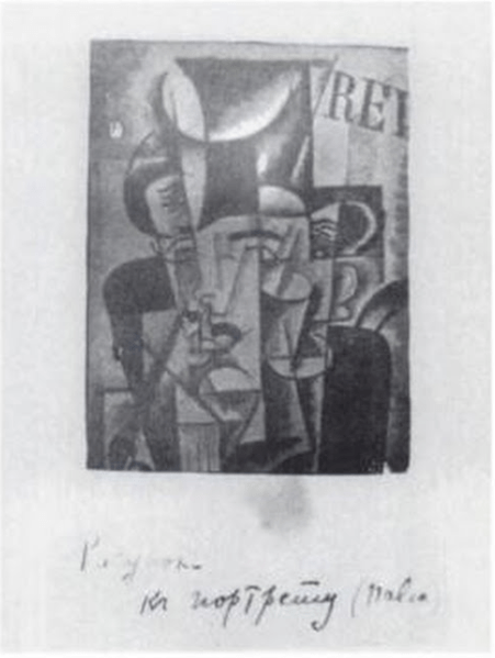 postcard Sketch of a Portrait of Pavel von Liubov Popova Quelle: Wikipedia gemeinfrei