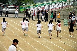 English: School Running Race