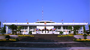 English: Parliament House of the Kingdom of Th...