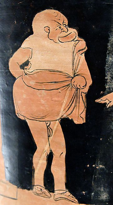 Teater Yunani Klasik : teater, yunani, klasik, Komedi, Yunani, Wikiwand