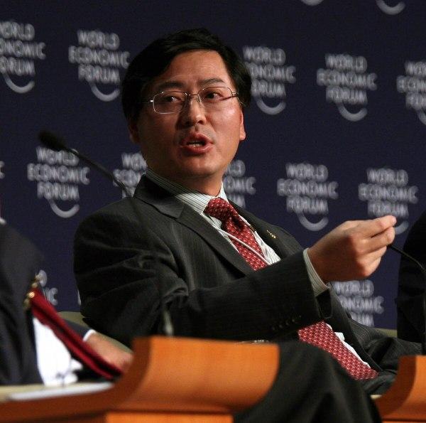 Yang Yuanqing - Wikipedia