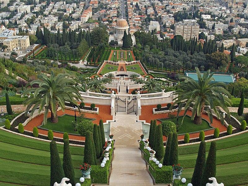 File:Bahá'í gardens by David Shankbone.jpg