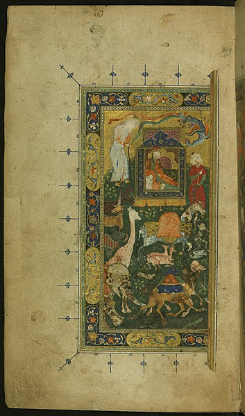 File:Hafiz - Left Side of a Double-page Illustrated Frontispiece Depicting Queen Sheba (Bilqis) Enthroned - Walters W6313A - Full Page.jpg