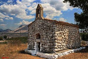 Mani - Hellas - Greece