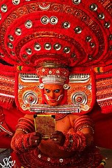 Theyyam Wikipedia