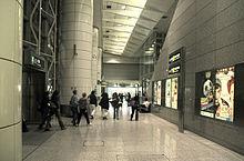 青衣站 - 維基百科,自由的百科全書