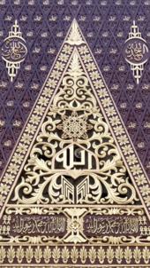 Apa Yang Dimaksud Dengan Kain Tenun Sengkang : dimaksud, dengan, tenun, sengkang, Songket, Wikipedia, Bahasa, Indonesia,, Ensiklopedia, Bebas
