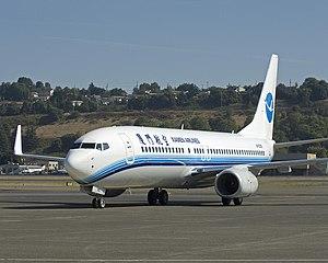 English: Xiamen Airlines Boeing 737-800