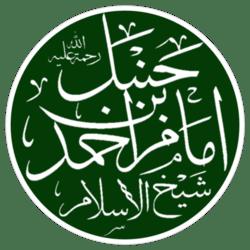 أحمد بن حنبل ويكيبيديا