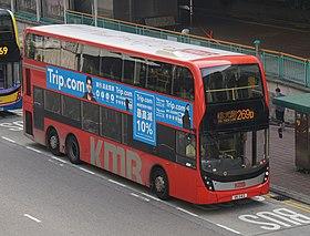 九龍巴士269D線 - 維基百科,自由的百科全書