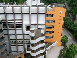 Kwun Tong Government Secondary School