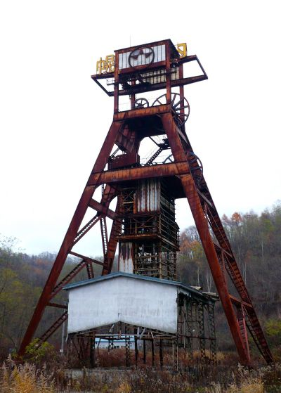 Hokutan Horonai coal mine - Wikipedia