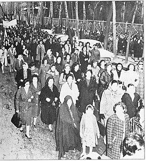 Women Rights Demonstration, Tehran, 1963