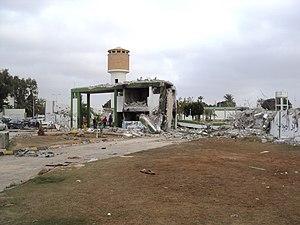 English: Al Fadeelcompound, Benghazi, Libya.