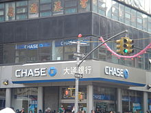 Chase Manhattan Bank  Wikipedia la enciclopedia libre