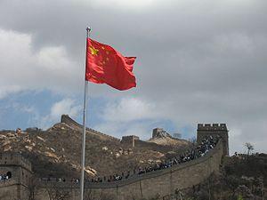 Great Wall of China may 2007.