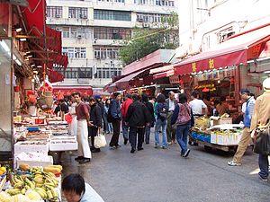 English: A Marketplace in Hong Kong.