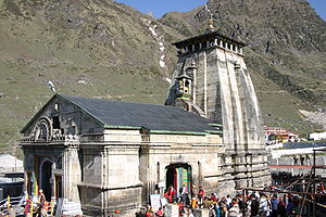 English: Kedarnath Temple, Uttarakhand