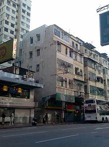 市區重建局 - 維基百科。自由的百科全書