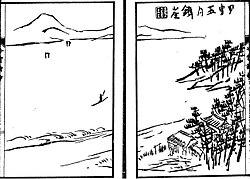石田冷雲 - Wikipedia