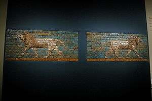 Two panels of Babylon gate relief by Nebuchadn...