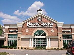 English: A Harris Teeter store in Apex, NC.