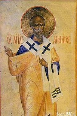 sveti Aristarh Solunski - učenec sv. Pavla, škof in mučenec