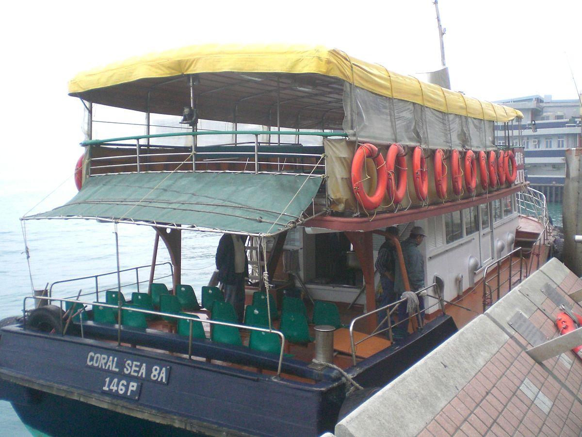 珊瑚海船務 - 維基百科,自由的百科全書