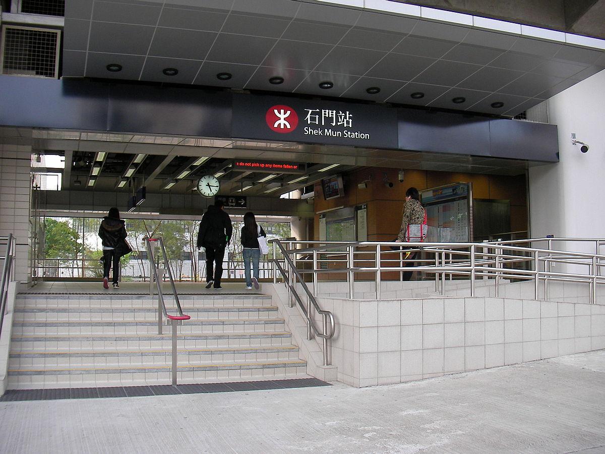 Shek Mun station - Wikipedia