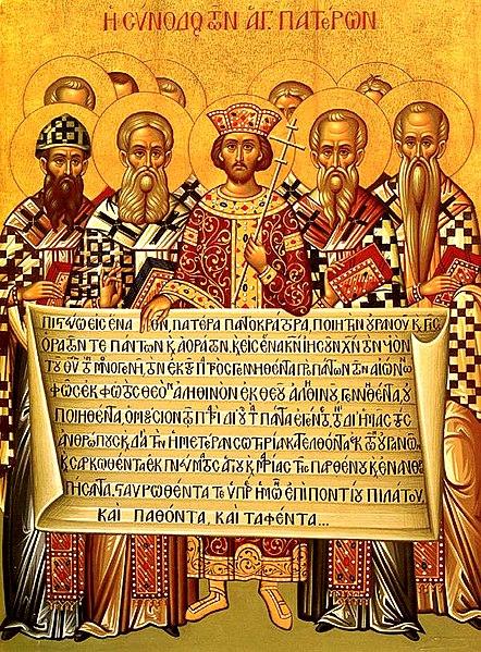 Ficheiro:Nicaea icon.jpg