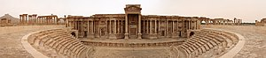 English: Panoramic view of the Roman theatre i...