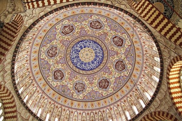 File Selimiye Mosque - Wikimedia Commons
