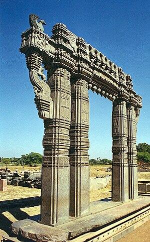 One of the Kirti toranas of Kakatiya Dynasty
