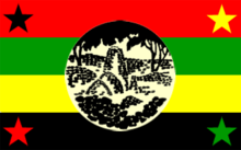 The flag of ZAPU, which were largely eliminated by ZANU-PF in the Gukurahundi