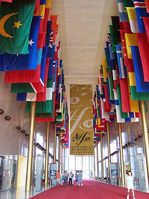 Kennedy Center Hall of Nations