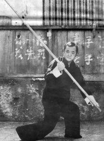 Gene Chen - Wikipedia