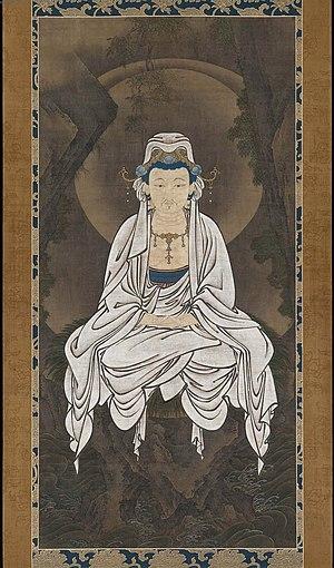 Avalokiteśvara, the Bodhisattva of Compassion,...