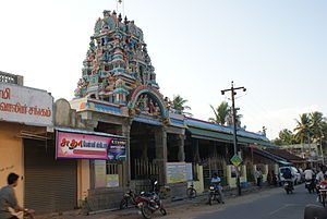 English: Karaikal Ammaiyar temple in Karaikal