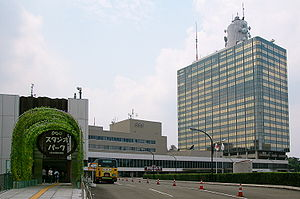 Photograph of NHK Broadcasting Center, headqua...