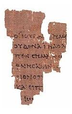 Papiro P52, el más antiguo manuscrito conocido del Nuevo Testamento, que contiene un breve fragmento del Evangelio de Juan. Mayoritariamente datado hacia 125, se considera actualmente el documento más antiguo conservado en relación con Jesús de Nazaret.