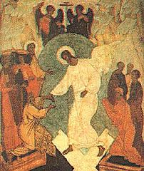 16th century Russian Orthodox icon of the Resurrection of Jesus Christ.