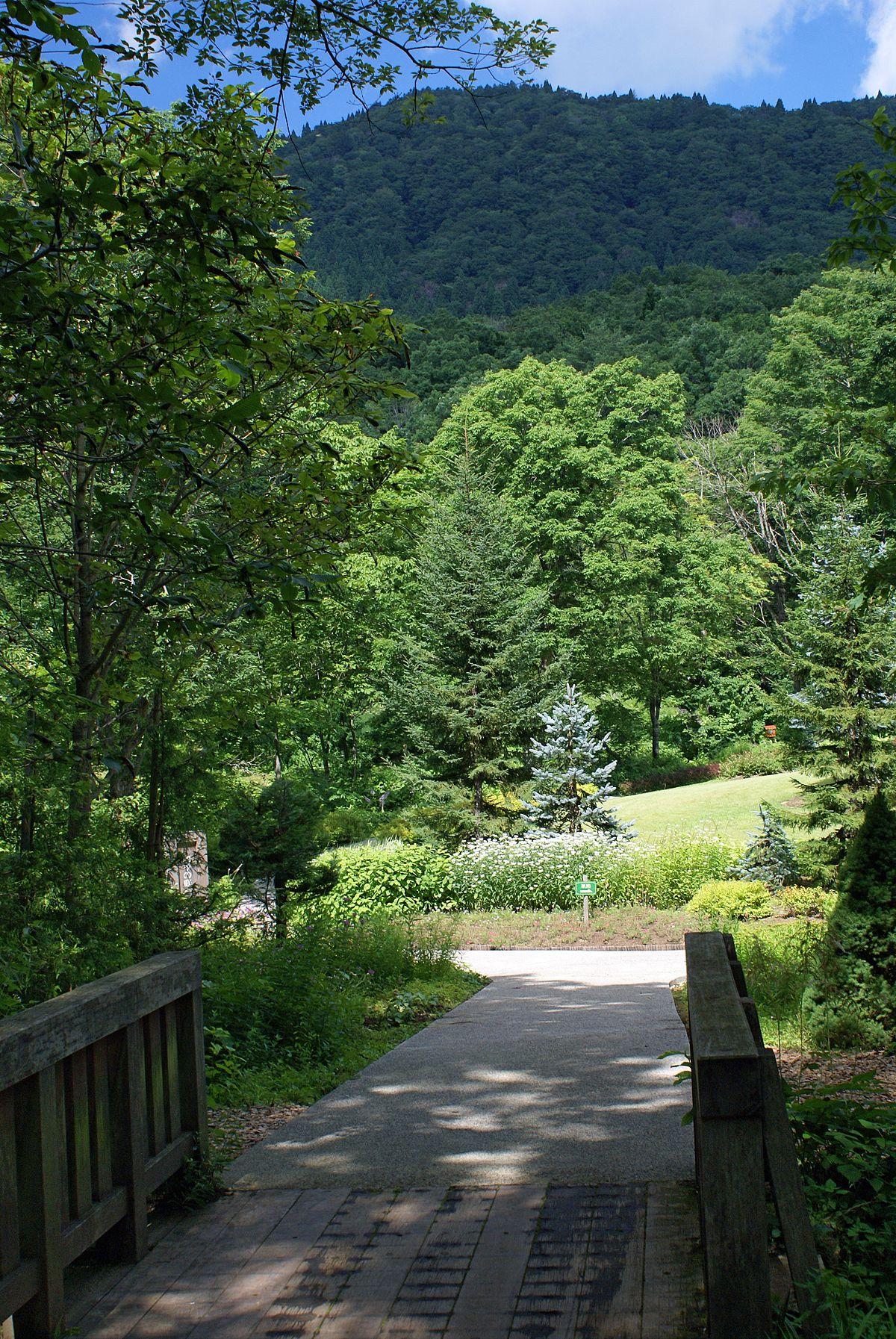 但馬高原植物園 - Wikipedia