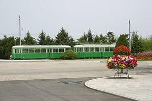 Tram VBZ Be 4/4 Type Ib (nickname Kurbeli) in ...