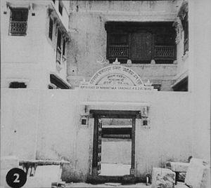 Birth place of Mahatma Gandhi, Porbandar, India.